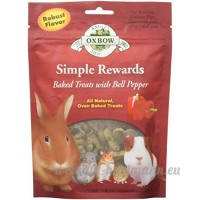 OXBOW Animal Health Simple Reward Bell Pepper Oven Baked Fiber Rich Treats 2z - B00YT0JZX0