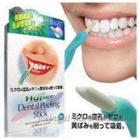 Vyage (TM) dent de dents blanchiment blanchiment Stylo de nettoyage dentaire peler Stick + 25pcs gomme - B01LNB9TEC